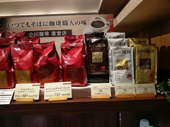 Koshigaya, Япония: IMG_20160918_163054_large.jpg