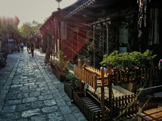 Yangzhou, Κίνα: 城楼 时光 明月 客栈