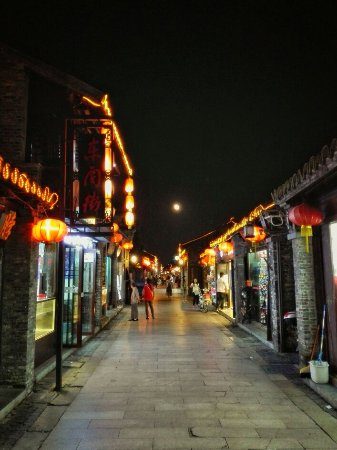 Yangzhou, Cina: 城楼 时光 明月 客栈