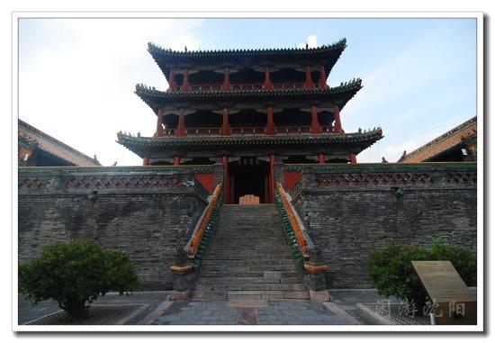 Foto de Shenyang