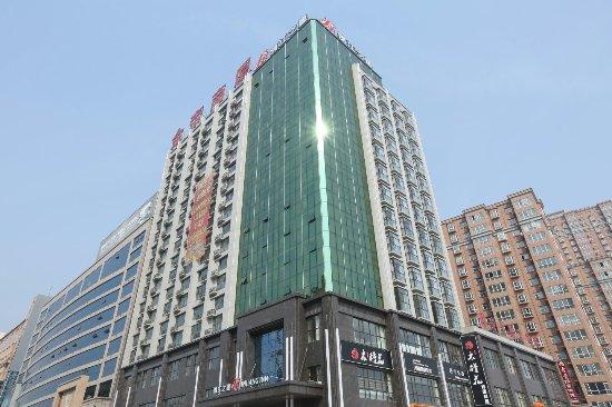 Linzhou, China: 锦江之星安阳锦州红旗渠大道市政府酒店在林州市新区,红旗渠大道88号,毗邻人民公园和市政府,距离大型购物商场仅五分钟路程