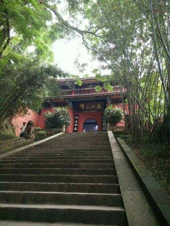 Leshan, Chiny: 1474453011915_large.jpg