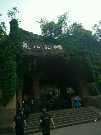 Leshan, Chiny: 1474452987199_large.jpg