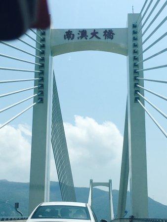Shantou, Kina: photo1.jpg