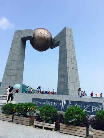 Shantou, Kina: photo3.jpg