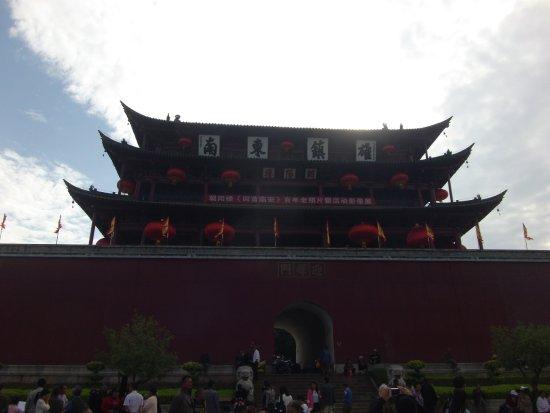 Jianshui County, China: 朝阳楼背面