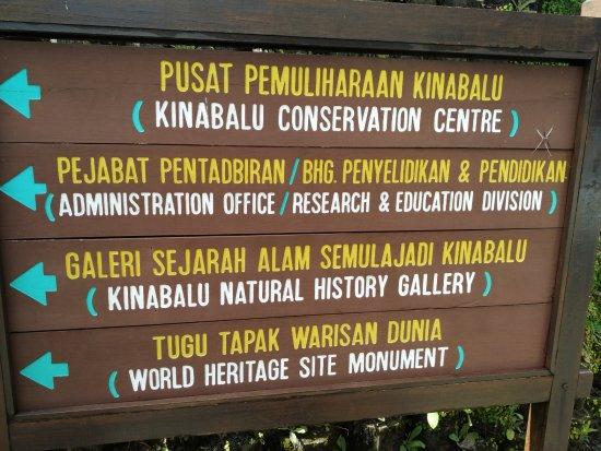 Kota Kinabalu District, Malezja: 指示牌~