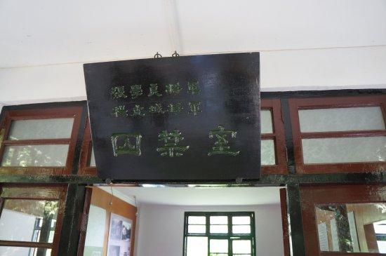 Guiyang, China: 张,杨被囚处