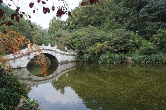 Guiyang, China: 公园一景