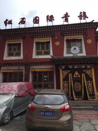 Bilde fra Xiahe County