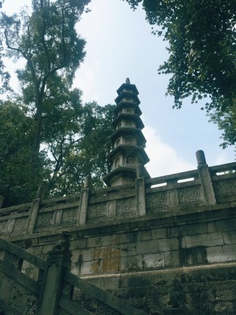 Guiyang, China: 弘福寺