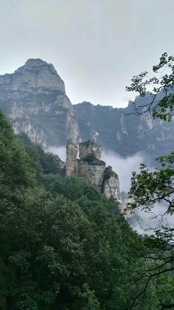 Laiyuan County, Chine : 白石山景区