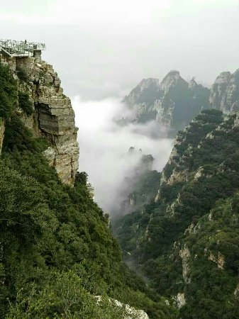 Laiyuan County, China: 白石山景区