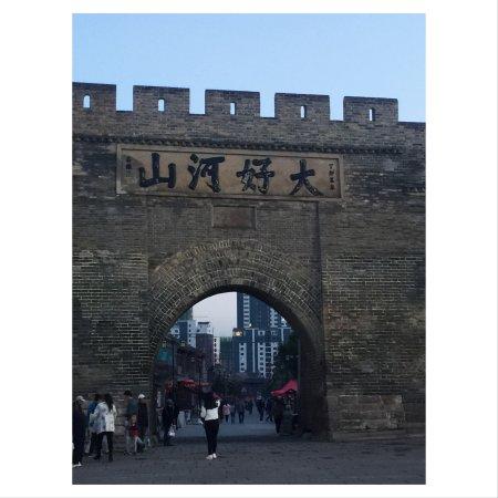 Zhangjiakou, China: 大境门