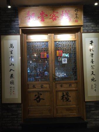 Foto de Chengdu Dragon Town Sichuan Style Hostel