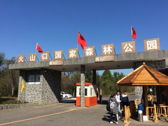 Mudanjiang, China: photo3.jpg