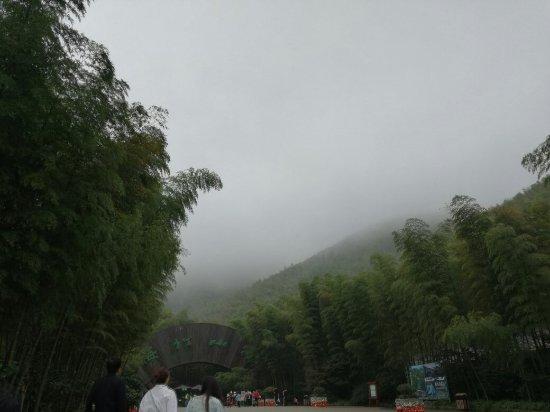Liyang, China: 天目御水温泉