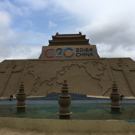 Zhujiajian Island: photo0.jpg