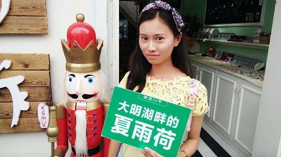 Цзинань, Китай: 工艺品店
