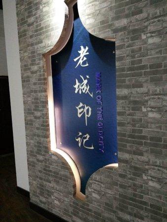 Beihai, China: 位于老街的历史展览馆