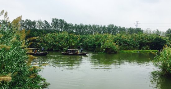 Changshu, China: photo0.jpg
