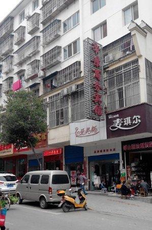 Shiyan, Cina: 武当山帝景商务宾馆
