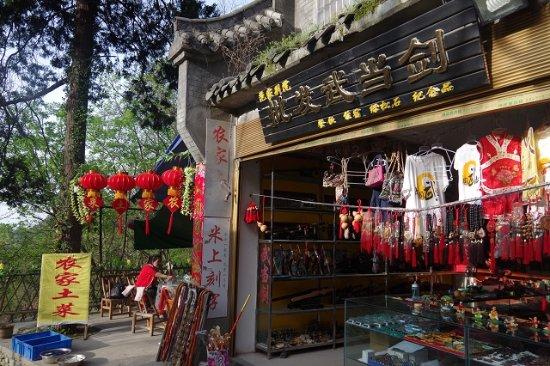 Danjiangkou, Κίνα: 武当山七星树范家别院