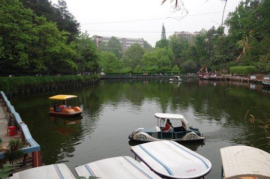 Shiyan, Cina: 十堰人民公园
