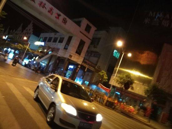 Yulin, China: 美林商业街