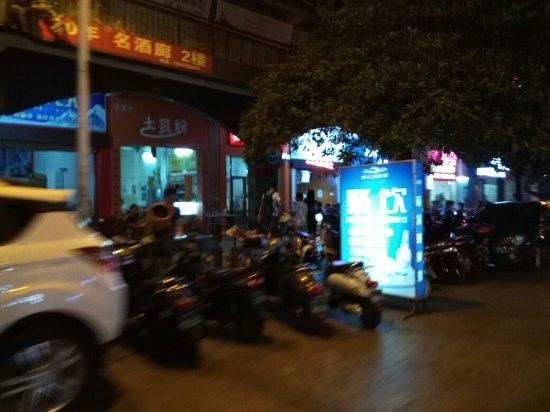 Yulin, Cina: 美林商业街