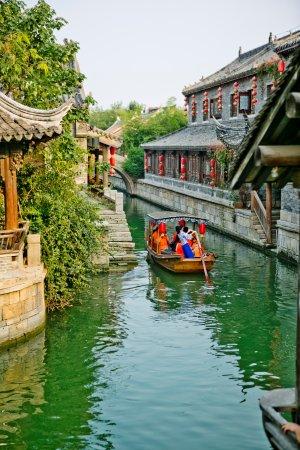 Zaozhuang Φωτογραφία
