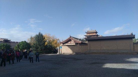 Jiayuguan, China: IMG_20161004_094557_large.jpg