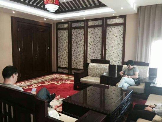Rushan, Китай: 福如东海书画院