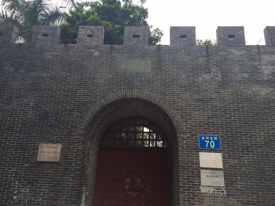 Changzhou Culture Scenic Spot: 黄埔军校,但是好像并未开放啊