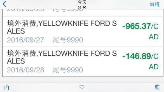 Super 8 Yellowknife: photo1.jpg