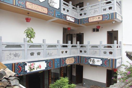 Hanshu Xiangyuan Art Inn
