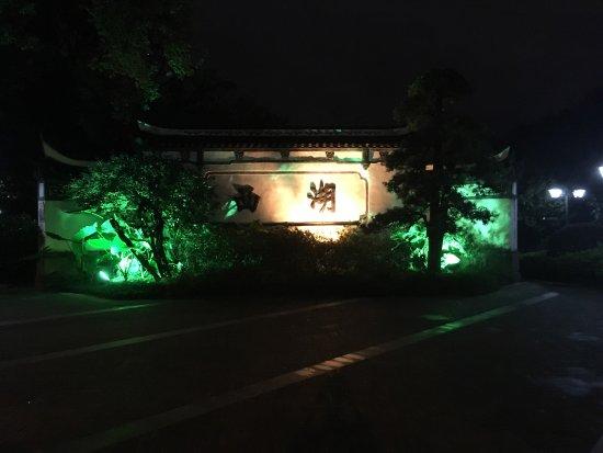 Fuzhou, China: 雨后的秋夜,惬意!