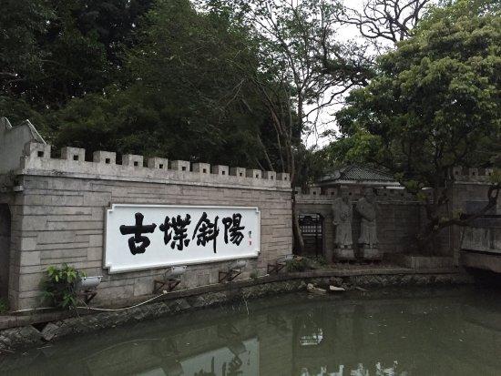 Fuzhou, China: photo0.jpg