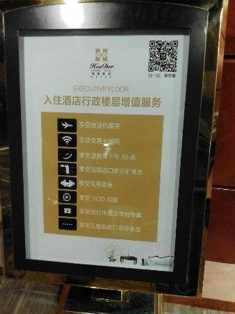 Baotou, China: IMG_20161009_231625R_large.jpg