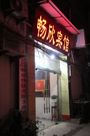 Suzhou, China: 畅欣快捷宾馆    巷内店