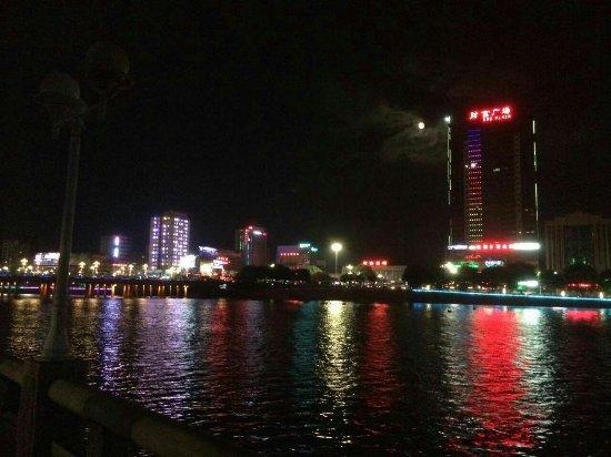 Shaoguan, Китай: mmexport1474150153826_large.jpg
