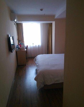 Home Inn Fuzhou Jinrong Street Wanda Square