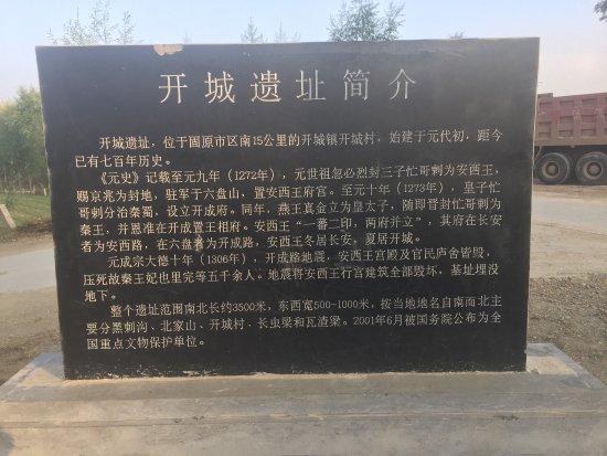 Guyuan, China: 来了以后没什么内容