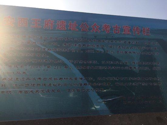Guyuan, Kina: 来了以后没什么内容