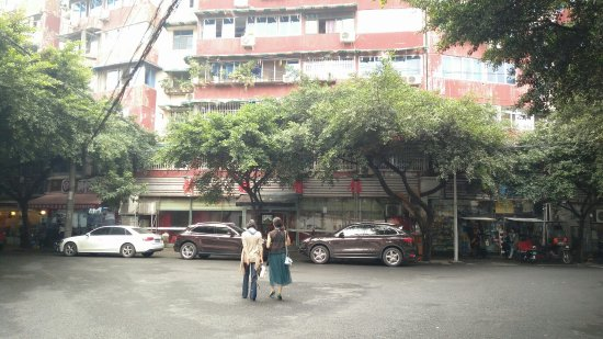 Rong Yuan CanGuan