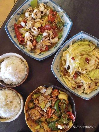 Kensington, ออสเตรเลีย: 配白米饭