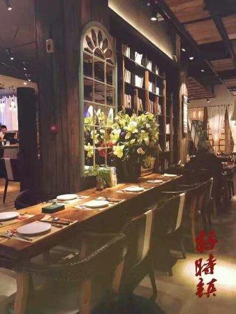 Wenzhou, China: 好时镇