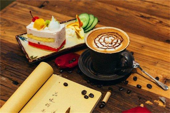 Wenchang, Κίνα: 这是我点的咖啡,香浓温暖