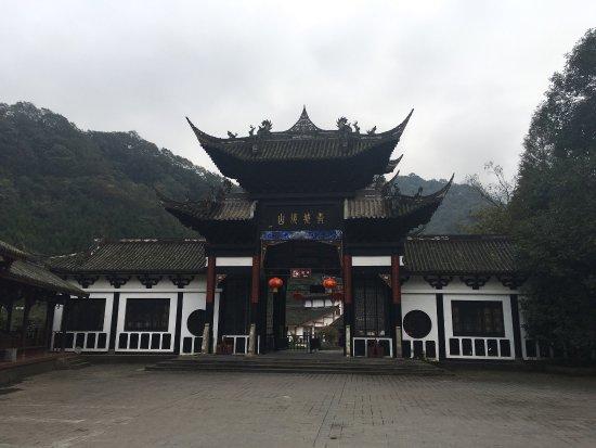 Mount Qingcheng: 青城山