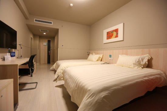 Linzhou, Китай: 商务标准房